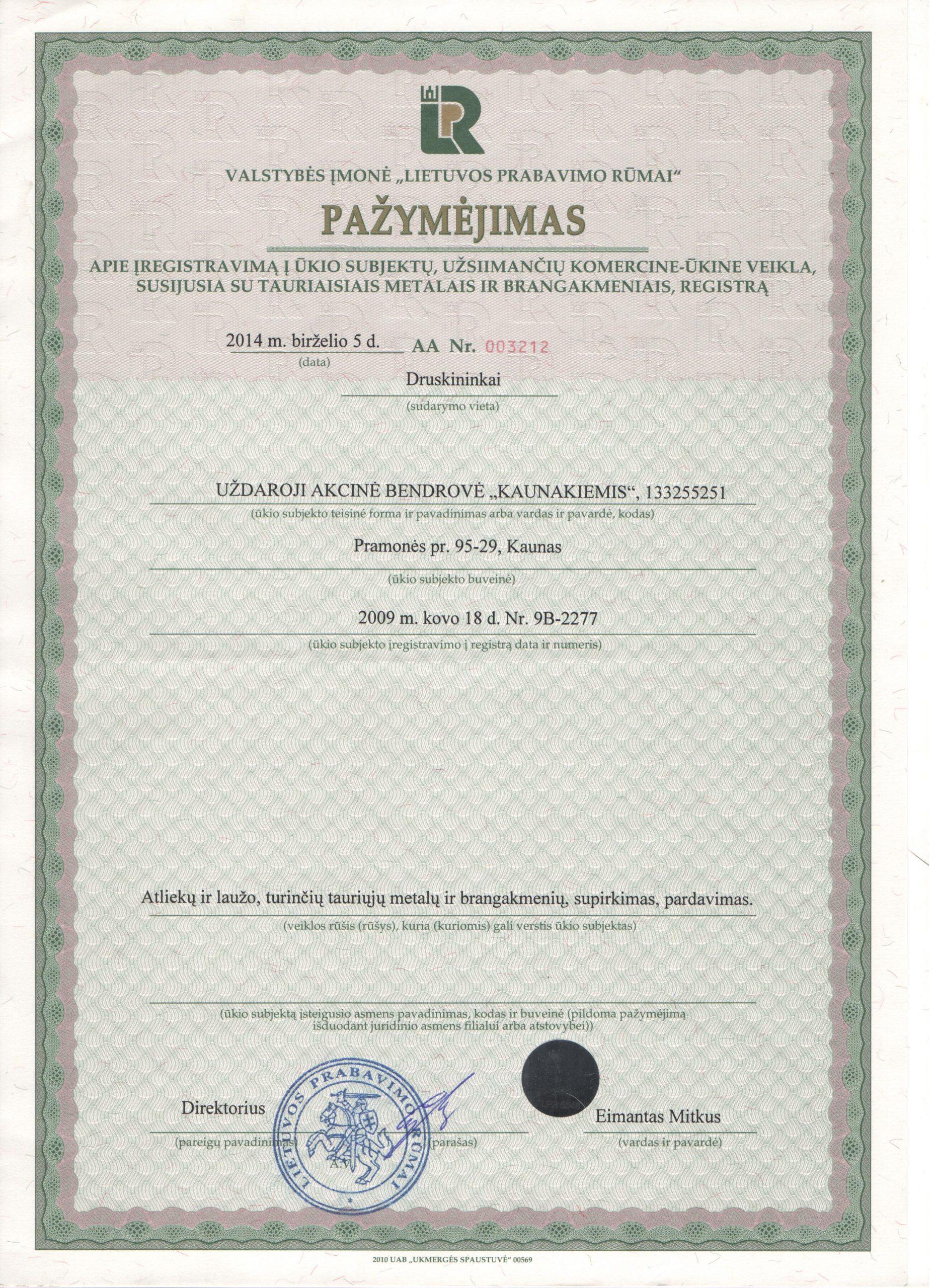 Prabavimo rūmų licencija